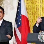 日米首脳会談は、思った以上に何も起きなかった